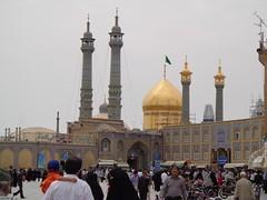 Santusrio de Fatima Masumeh em Qom