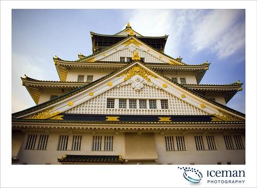 Osaka Castle 557