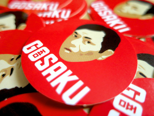 Gosaku Sticker Ver.2