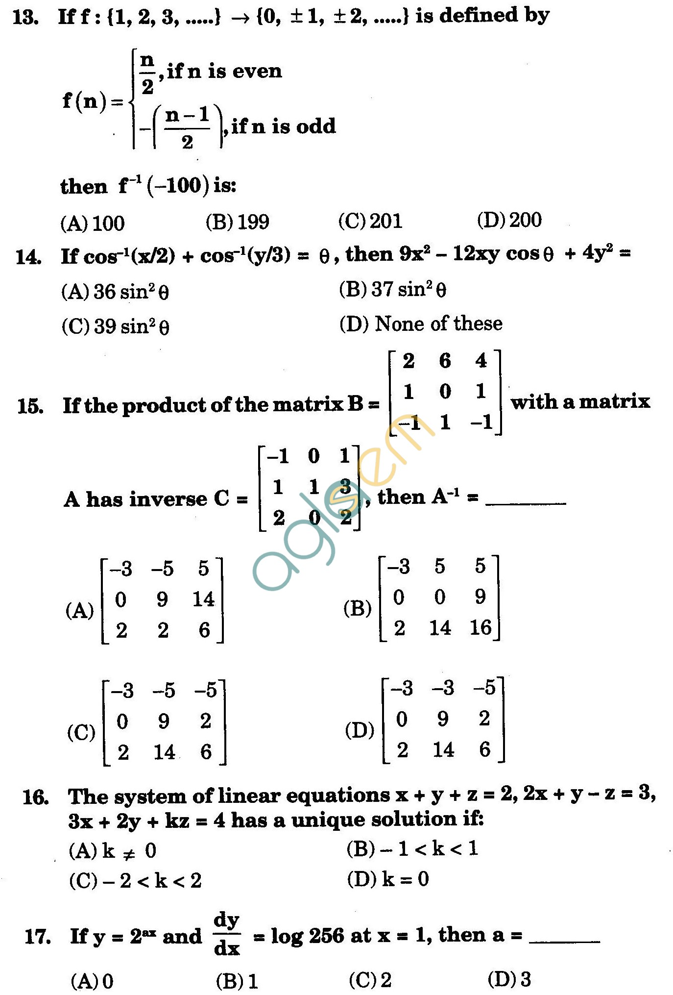 NSTSE 2010 Class XII PCM Question Paper with Answers - Mathematics
