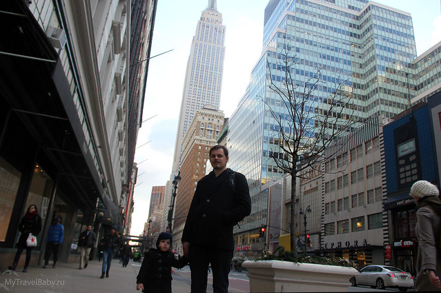 Нью-Йорк вдохновляет
