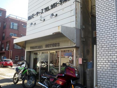 横山モータース(新江古田)