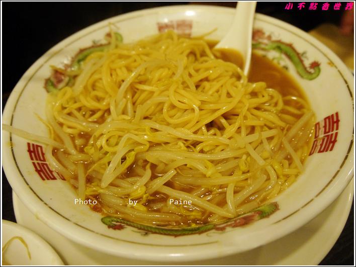 台北永康街麵黑平日式拉麵 (1).JPG
