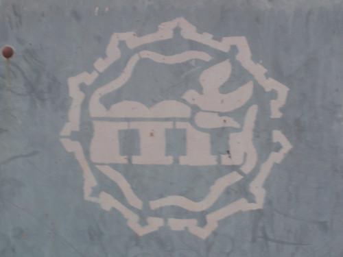 201312130134_Lefkosa-peace-logo-stencil_resize