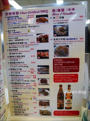 香港美食東寶小館_026