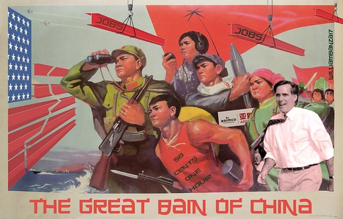THE GREAT BAIN OF CHINA by Colonel Flick