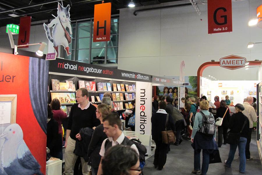 Buchmesse in Frankfurt am Main