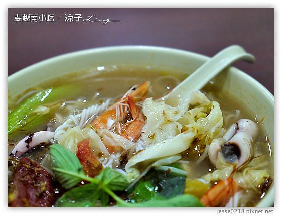 斐越南小吃 9