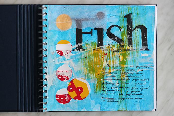 Art book_2012-10-16