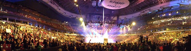 #WeDay panorama from @RogersArena before the show starts.