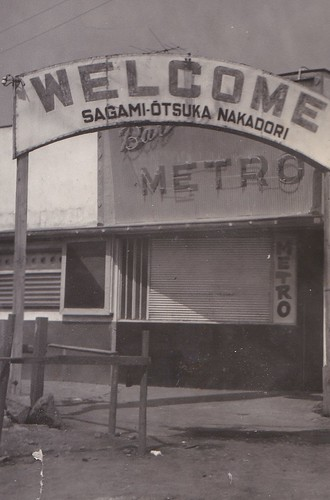 WELCOME TO SAGAMI OTSUKA 1961 by roberthuffstutter