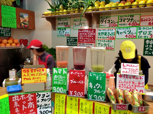 Shinbashi Vegetarian Juice Bar 20121025