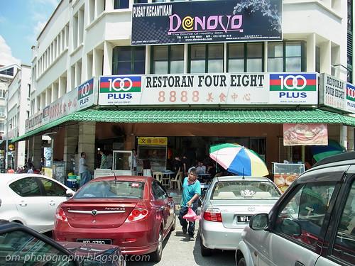 chu yuk fun, pork noodle at restoran 8888, damansara perdana R0019415 copy