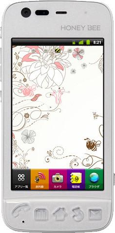 HONEY BEE WX06K 実物大の製品画像