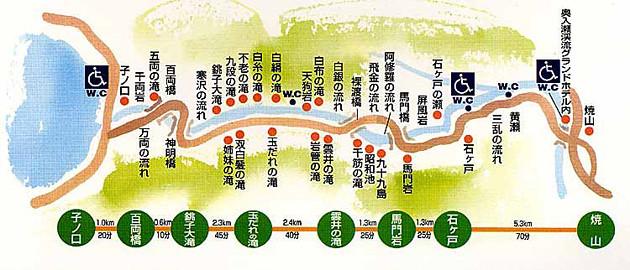 奥入瀬渓流地圖