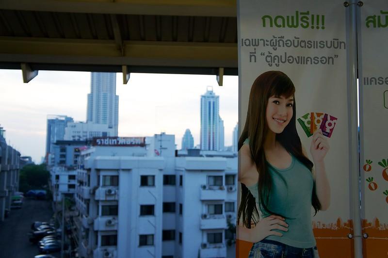 Trip to Bangkok2013-01-01 27