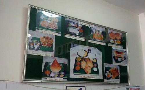 Menu Board @ Chennai Kitchen