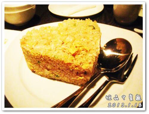 130118-廣州叉燒炒飯