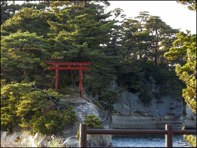 Oku Matsushima