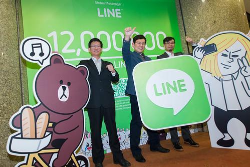 Line_20130130_林衍億攝影-5
