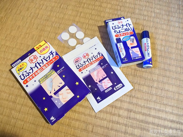 2013 京都藥妝買了啥