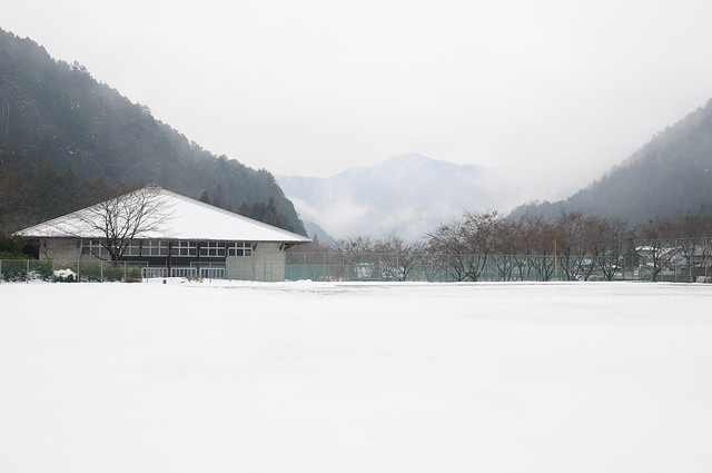 Photo:DSC_53965_美山町自然文化村 河鹿荘 By RaymondChen