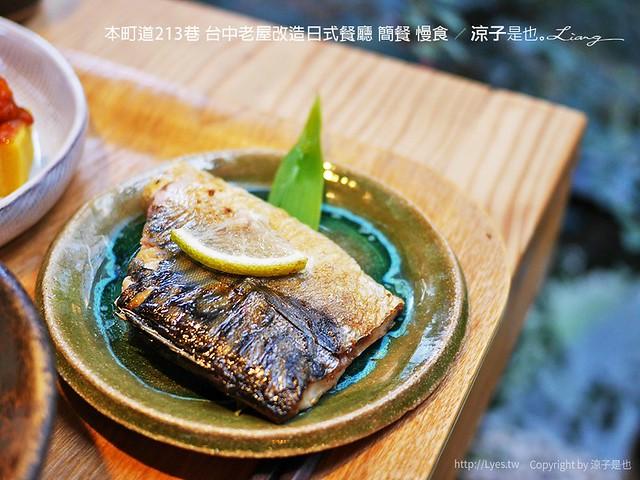 本町道213巷 台中老屋改造日式餐廳 簡餐 慢食 4