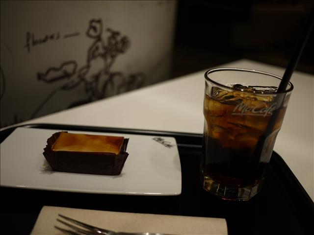 McCafe by Barista