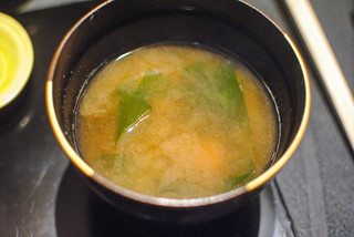 Shrimp Broth Red Miso Soup