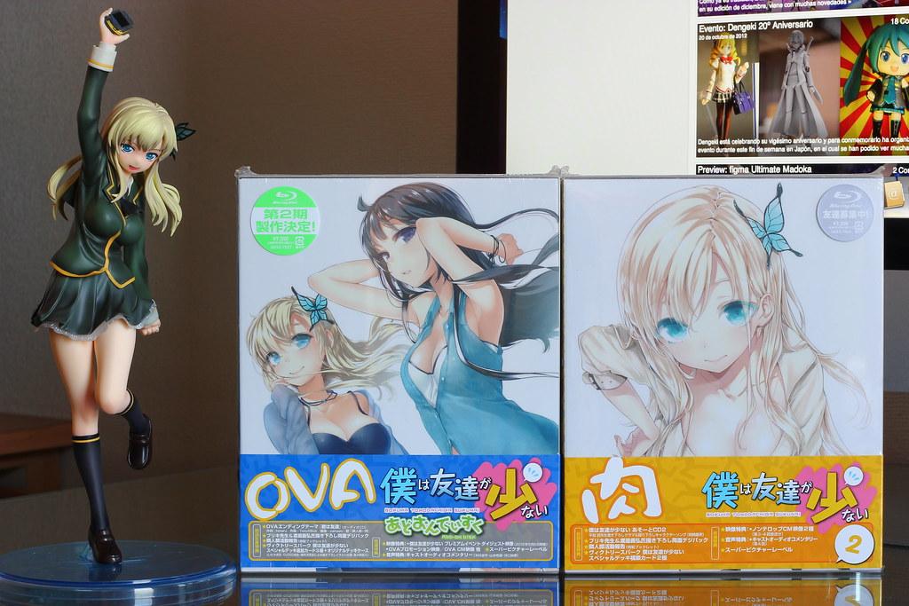 Haganai - Blu-ray #2 / OVA