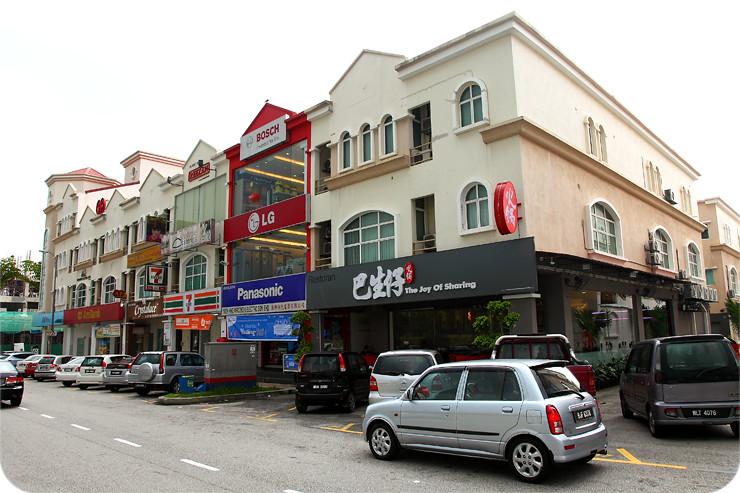 Ba-Sheng-Zai-Kota-Damansara
