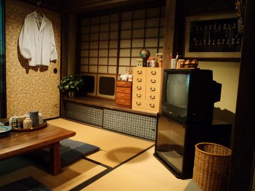 Tora-San House