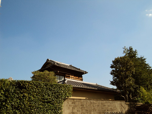 Yamamoto's House
