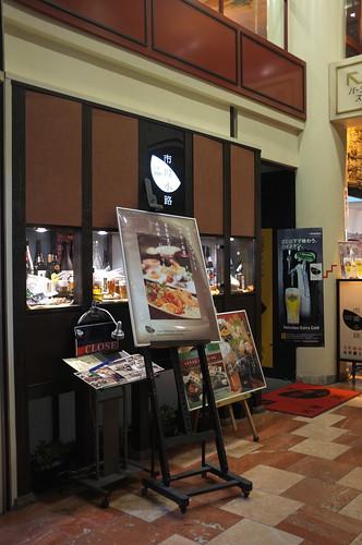 2012夏日大作戰 - 京都 - 市場小路 (14)