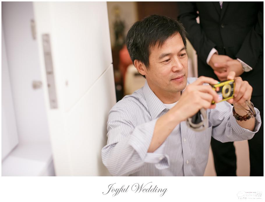 暉凱&意芳 婚禮紀錄_00116