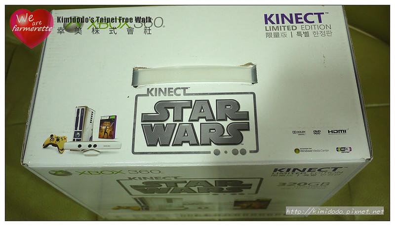 xbox360 (5)