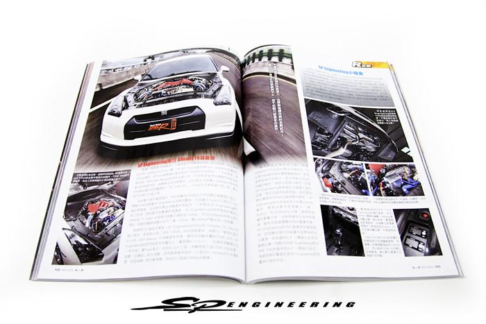 Magazine open 3