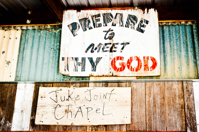 Juke Joint Chapel - The Shack Up Inn, Clarksdale, MS | PopArtichoke