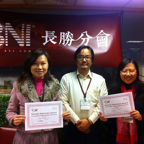 BNI長勝分會:2012年12月來賓邀第一名:李嘉菊,引薦第一名:Lily老師 by bangdoll@flickr