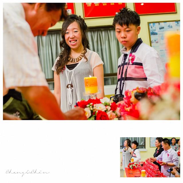 Chee Chang & Jessie Wedding39