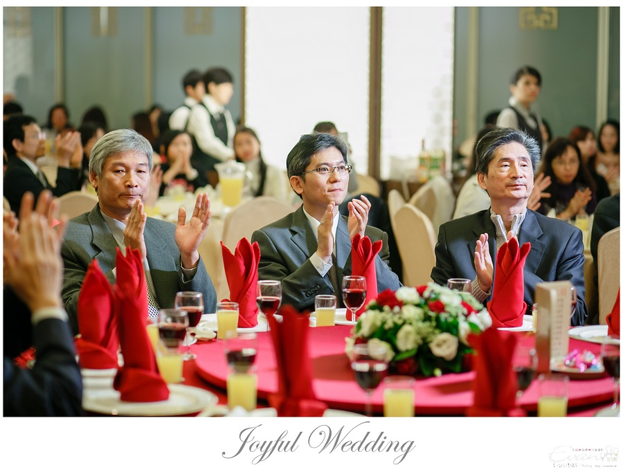開赫&嘉佩 婚禮記錄_0153