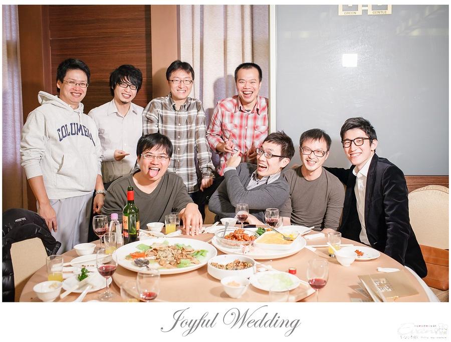 開赫&嘉佩 婚禮記錄_0182