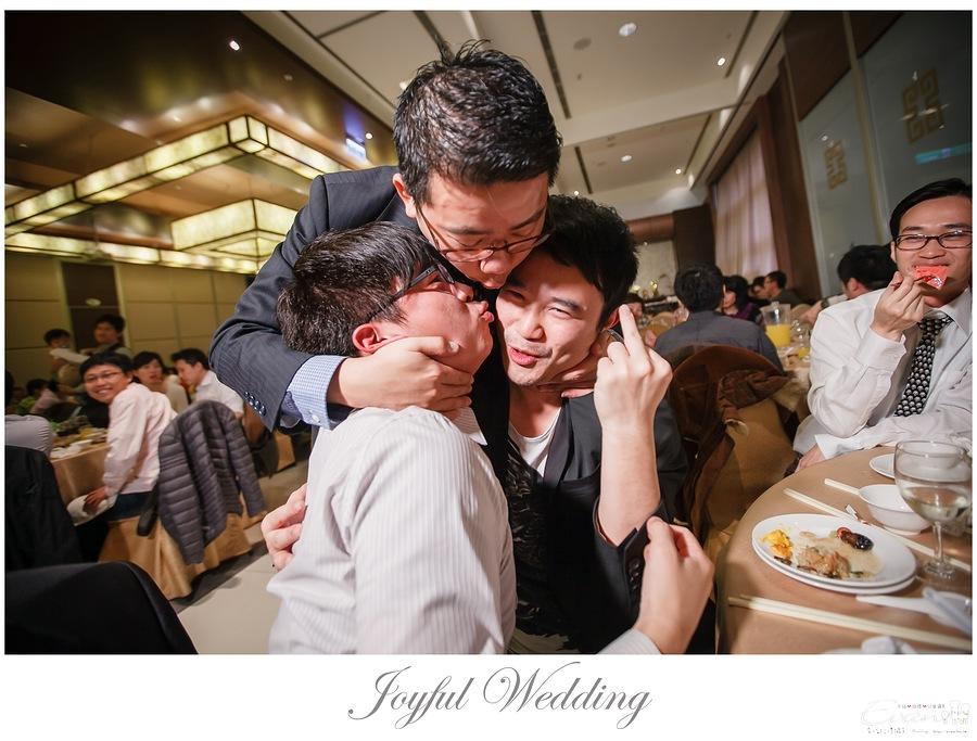 開赫&嘉佩 婚禮記錄_0188