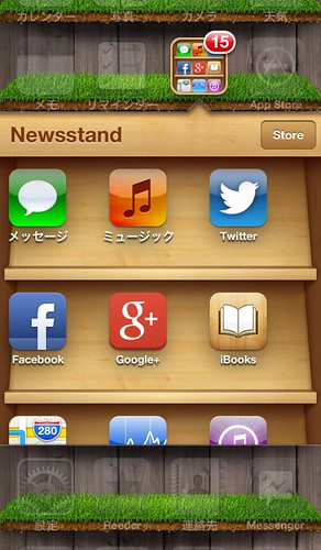 Apps in Newsstand