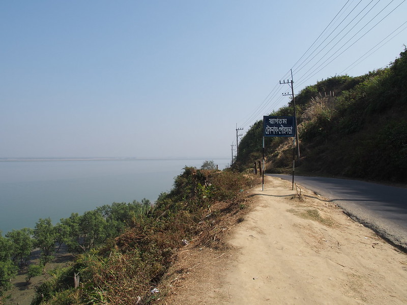 From the Col. Myanmar lies over the cove.