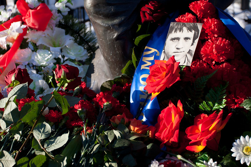 75 лет Владимиру Высоцкому на Ваганьковском кладбище