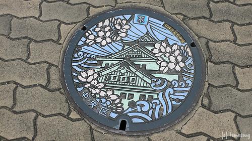 manhole at Osaka