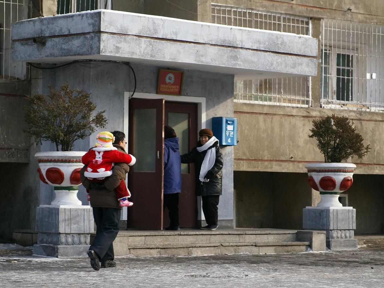 House entrance in An Sang Taek Street, Pyongyang