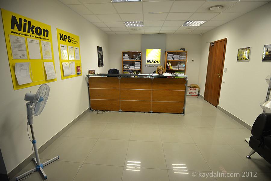Официальный сервисный центр nikon в москве ремонт фотоаппарата коника-минолта петербург