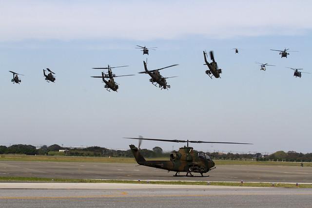 JGSDF AH-1S
